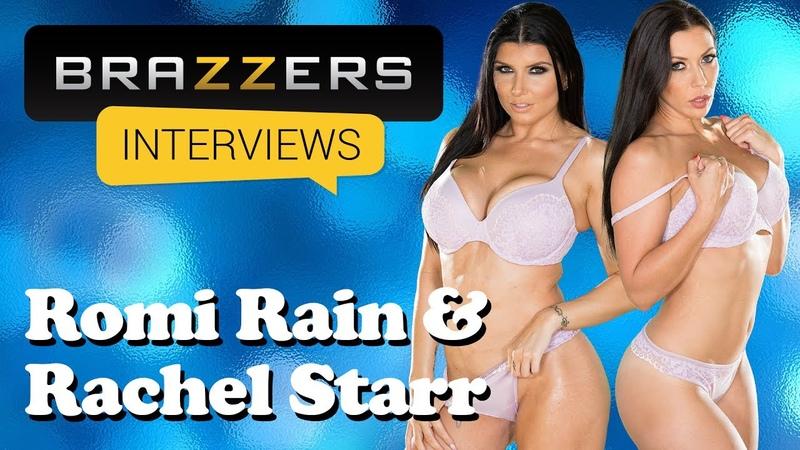 Brazzers Interviews Romi Rain Rachel Starr
