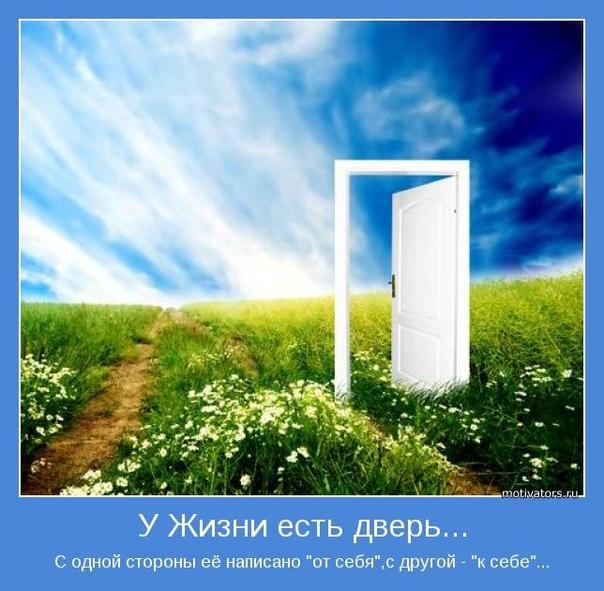 Родовые поместья России как вариант инновационной экологической экономики будущего Земли!, изображение №19