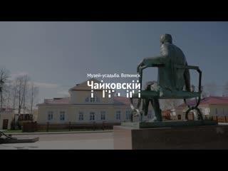 «Необычный день рождения» - видео-прогулка с директором музея Татьяной Негановой