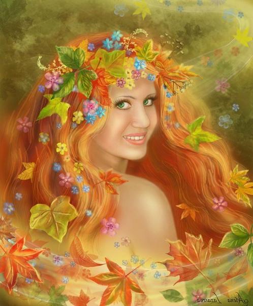 Я осень златовласую люблю