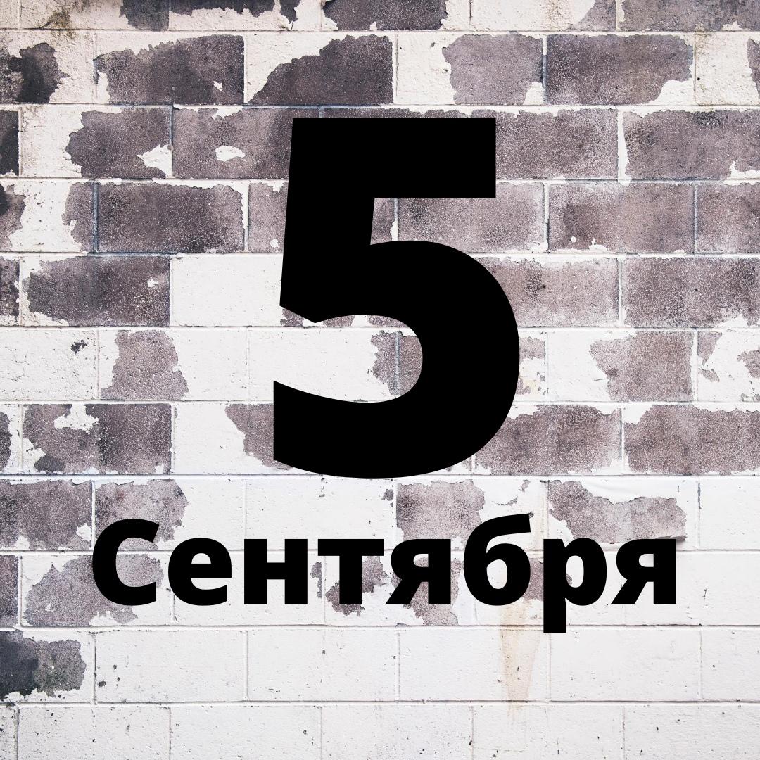 Афиша Воронеж Александр Саввин Живой концерт в Москве 05.09