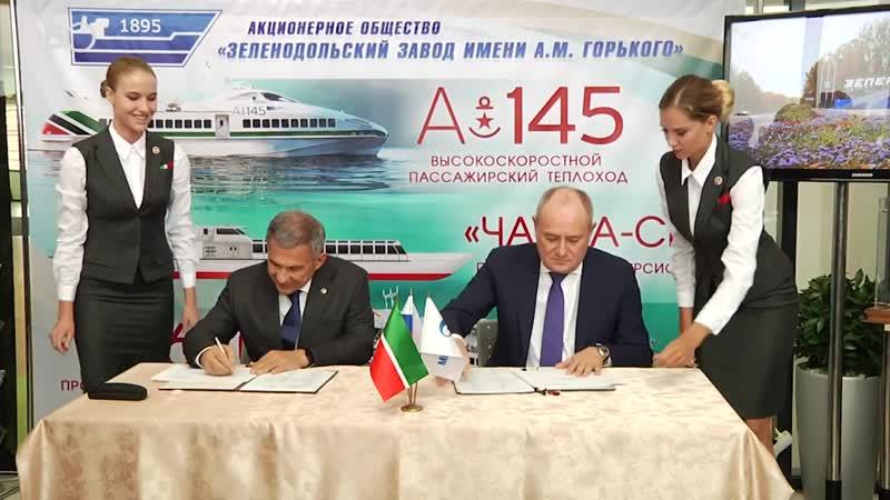 В Татарстане появятся туристические суда на СПГ