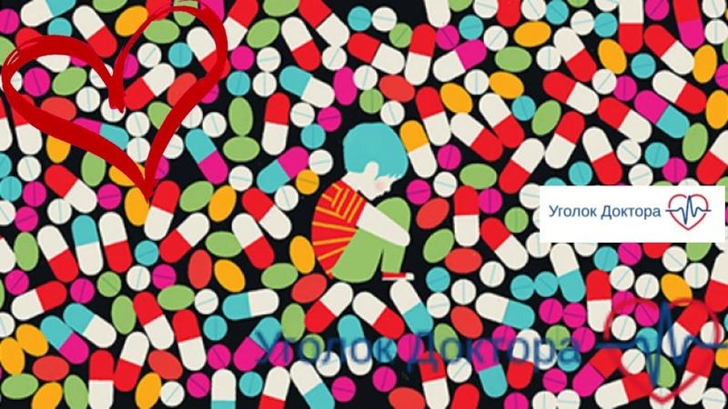Стоит ли Лечить Аутизм Антидепрессантами? 🧠 Новости медицины