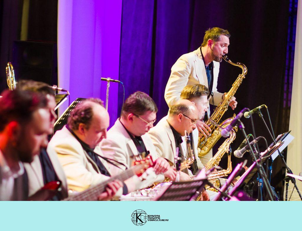 Саксофон – король джаза