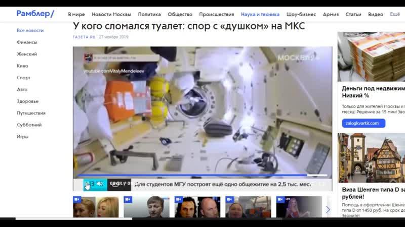 ПЛОСКАЯ ЗЕМЛЯ - Космонавты в Памперсах
