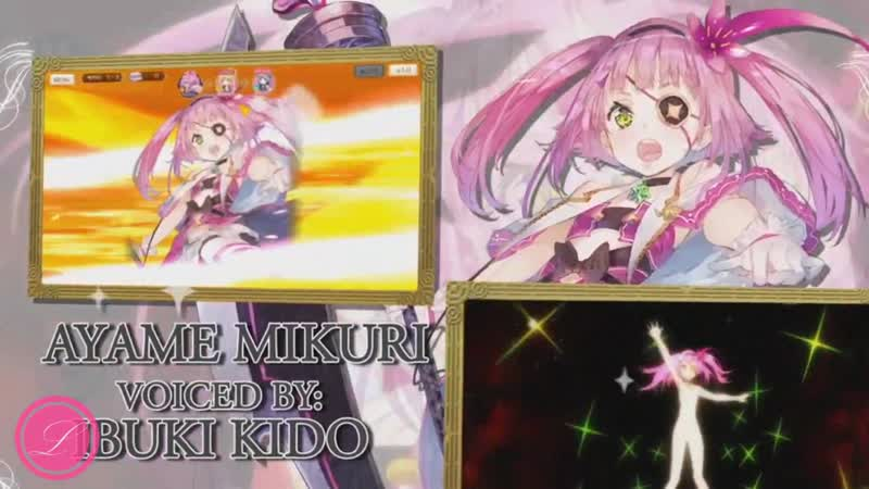 Magia Record - And So, The Azaleas Bloom Trailer FANDUB