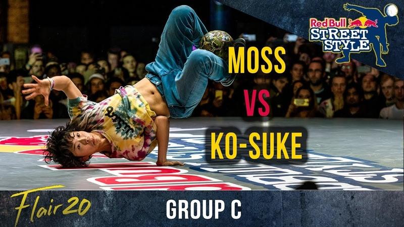 Ko-suke v Moss - Qualification Group C | Red Bull Street Style 2016