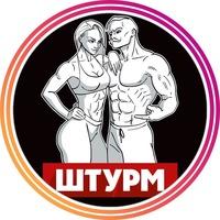 Логотип Кросcфит Тольятти/Тренажерный зал/ Фитнес /ШТУРМ