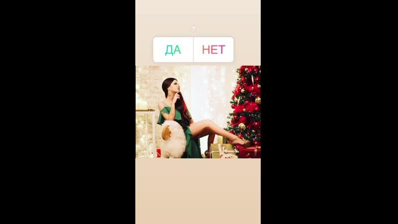 Бьянка Stories Instagram 07.01.2020