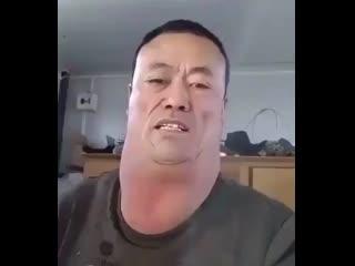 Chinese neck man