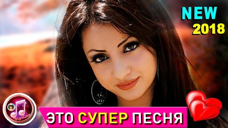 Я в Шоке от ЭТОЙ ПЕСНИ ШАНСОН 2018 AKRITIS feat. SLATA - Таю 🔴✅❤️