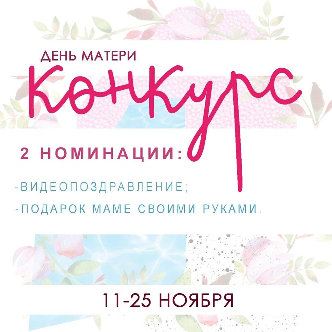 https://vk.com/vyb_spb?w=wall-54549564_24384