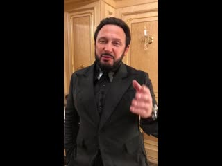 """Стас Михайлов приглашает на """"Ээхх, Разгуляй!"""""""