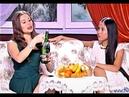 Уральские пельмени день рождения одной из женщин 23 го февраля