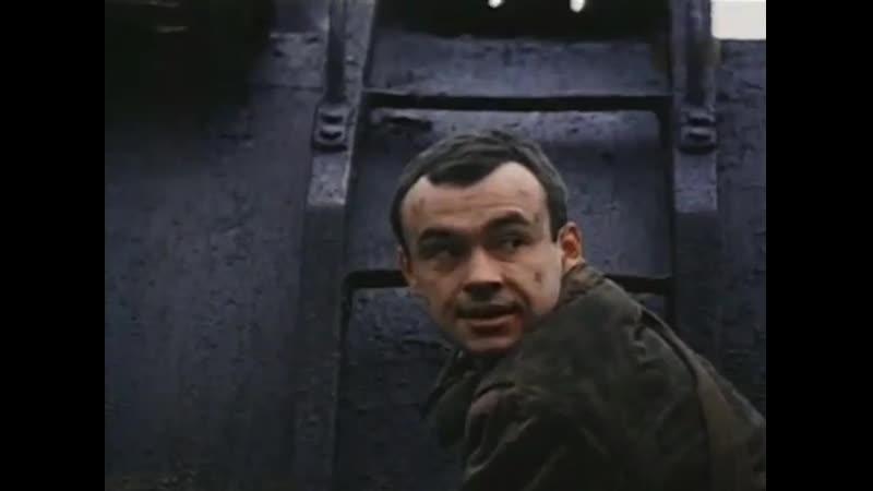 «Кислородный голод»   1991   Андрей Дончик   Украина, Канада   драма, военный