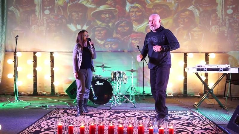 Конференция АЦДЖ декабрь 2017 Давид Хоган 2 й день вечер Владивосток