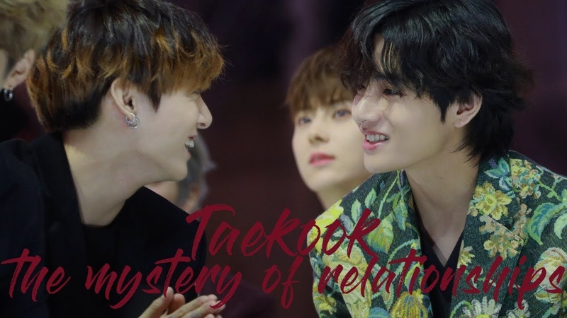 THE MYSTERY OF RELATIONSHIPS | NO ONE EXPECTED THIS | TAEKOOKVKOOK | BY AMATUS
