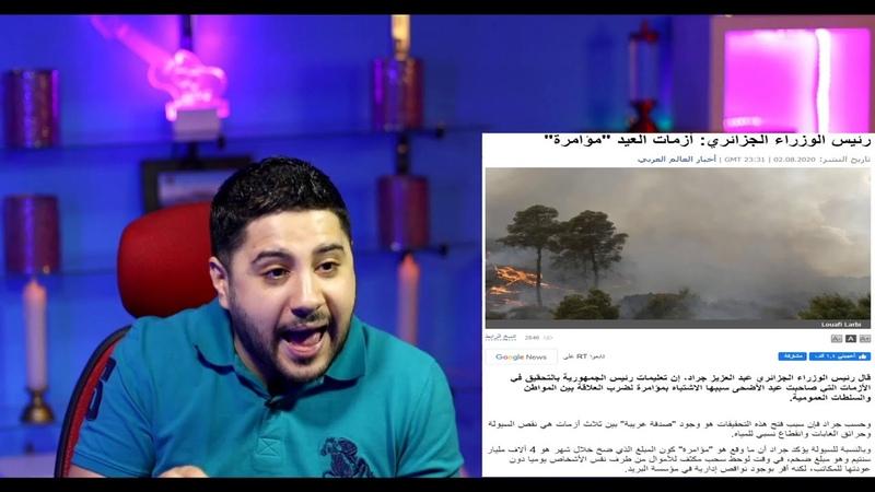 حلقة جديده مع احمد سبايدر بتاريخ 13 اغسطس