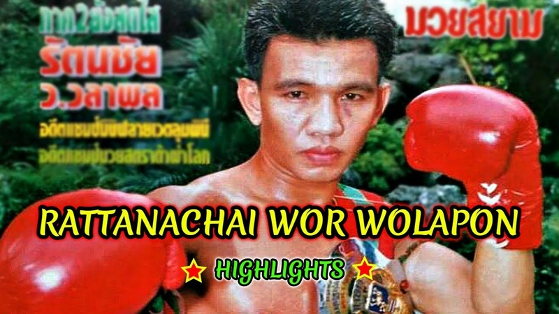 Rattanachai Wor Wolapon - Muay Thai Highlights of a True Master