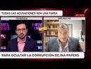 """Rafael Correa LA FISCAL SALAZAR PACTO CON EL GOBIERNO"""""""