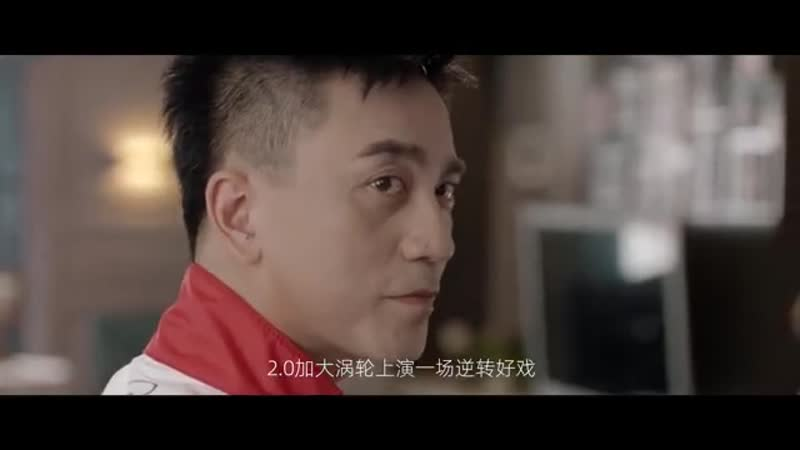 高天佐TroubleZ 快進者 Soundtrack of the movie Fast Forward 快进者 2020