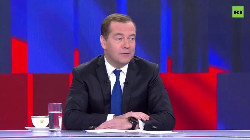 Медведев готовит россиян к новым поборам и бедности Хорошо будет потом А сейчас будет сложно