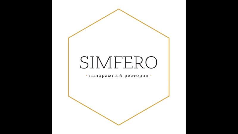В SIMFERO cover ЛОБОДА Твои глаза