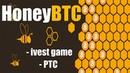 HoneyBTC - новая экономическая игра с выводом Биткоин - заработок Bitcoin - Бонус 80 000 сатош