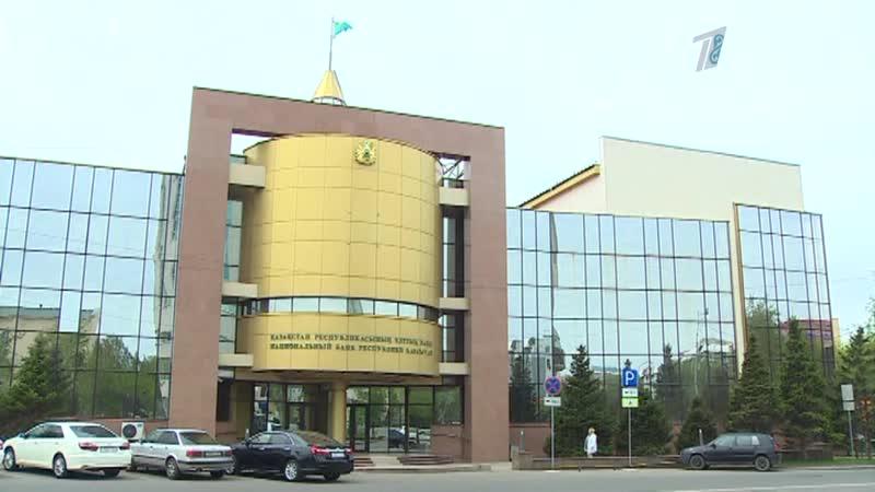 В Казахстане разгорается скандал вокруг предварительного списка системообразующих предприятий