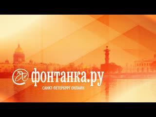 Александр Беглов приносит присягу  прямая трансляция