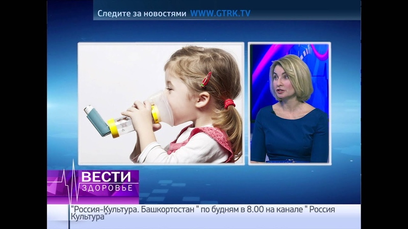 Вести. Здоровье - 03.02.16
