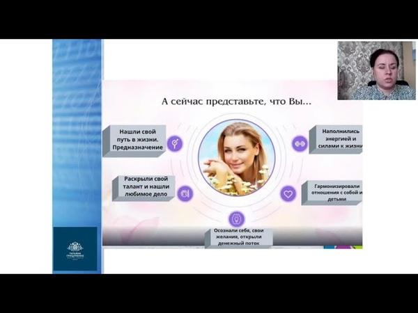 Татьяна Грицуненко Нумерология Матрица судьбы Предназначение и деньги 2020 08 07