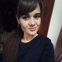 Nadezhda Ustimenko