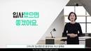 Business Korean1 Ch4. human resources affairs_Part1_Grammar_Eng