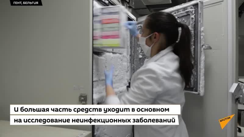 В погоне за выгодой фармкомпании могли заранее подготовиться к пандемии коронавируса