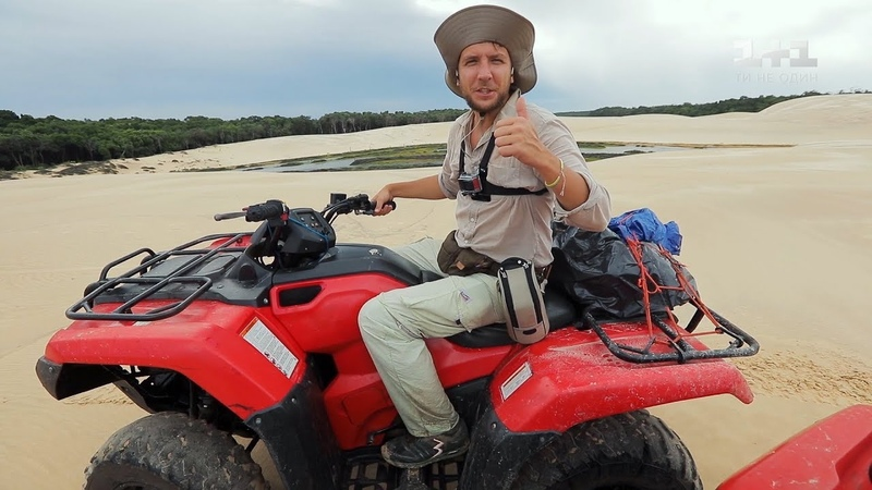 За кадром: как проходили съемки в джунглях Амазонки. Бразилия. Мир наизнанку 10 сезон 37 выпуск