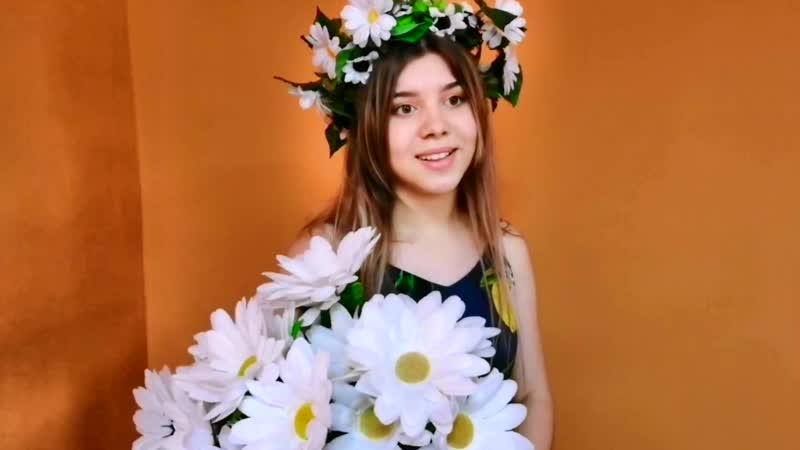 Виктория Гулевская - Всё начинается с любви
