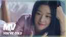 MV Youre Cold (더 많이 사랑한 쪽이 아프대) – Heize (헤이즈) | It's Okay to Not Be Okay (사이코지만 괜찮아) OST Pt. 1