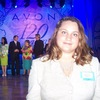 Olga On-line.avon