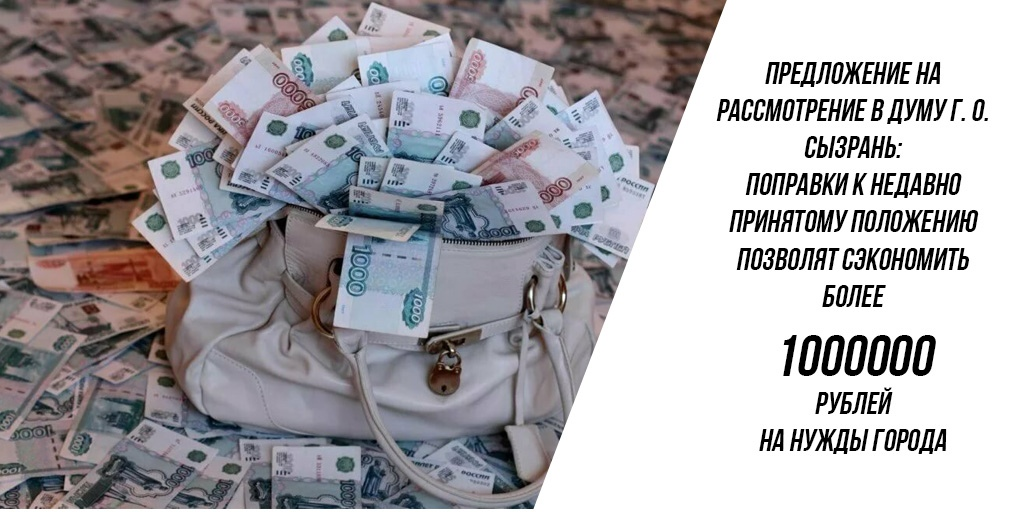 Зарплата Прокофьева Сызрань