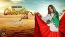 Mariam Wafa - Qalandar - Bollywood Music / مریم وفا - موزیک ویدیو قلندر