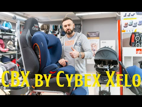CBX Cybex Xelo – обзор универсального автокресла группы 1-2-3 от Александра Маркина
