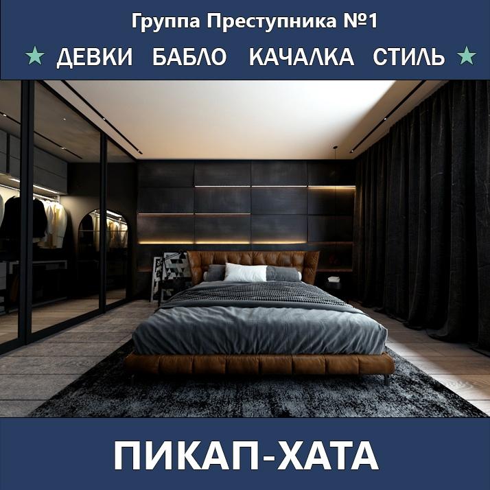 https://sun9-50.userapi.com/c855736/v855736018/16fb71/AAhkMy0taO0.jpg