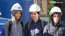 Выбор будущей профессии: ЧАО «ИСРЗ» посетили черноморские школьники
