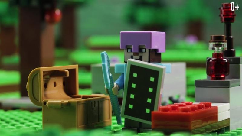 Портал в подземелье LEGO Minecraft 21143