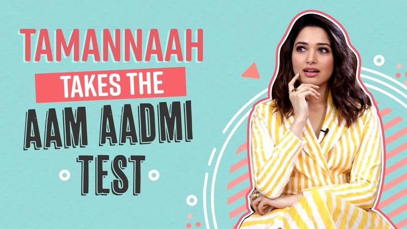 Tamannaah Bhatia reveals the last time she used a public washroom, ate paani puri, etc  Pinkvilla