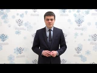 Поздравление Министра науки и высшего образования РФ Михаила Котюкова с Новым 2020 годом!