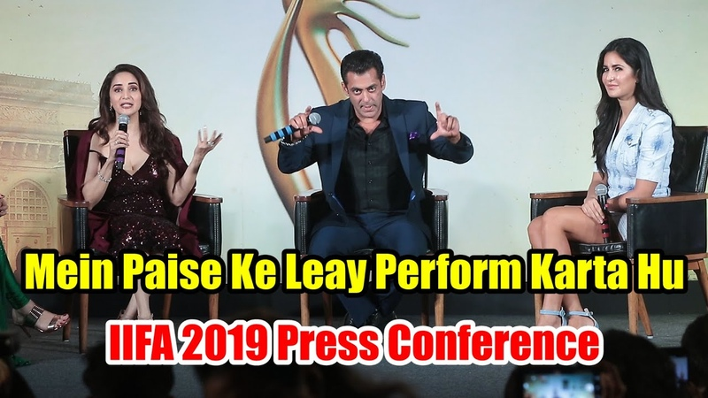 Salman Khan Funniest Chit Chat With Katrina And Madhuri | IIFA 2019 Press Conference IIFA2019