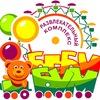Детский развлекательный центр BABY BOOM ТРЦ ФМ