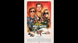 Chad & Jeremy - Paxton Quigley's Had The Course | Once Upon a Time in Hollywood OST